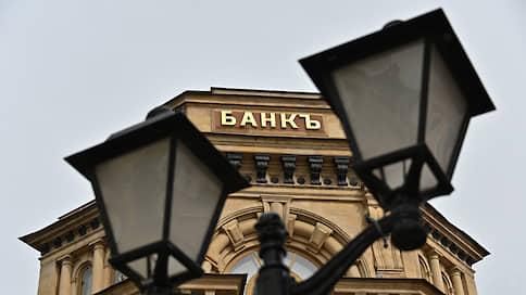 Банковский рынок несет потери // В чем основная проблема небольших кредитных организаций