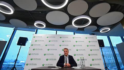 """«Три виртуальных ассистента будут помогать пользователям» // Корреспондент """"Ъ FM"""" — о презентации новых продуктов Сбербанка"""