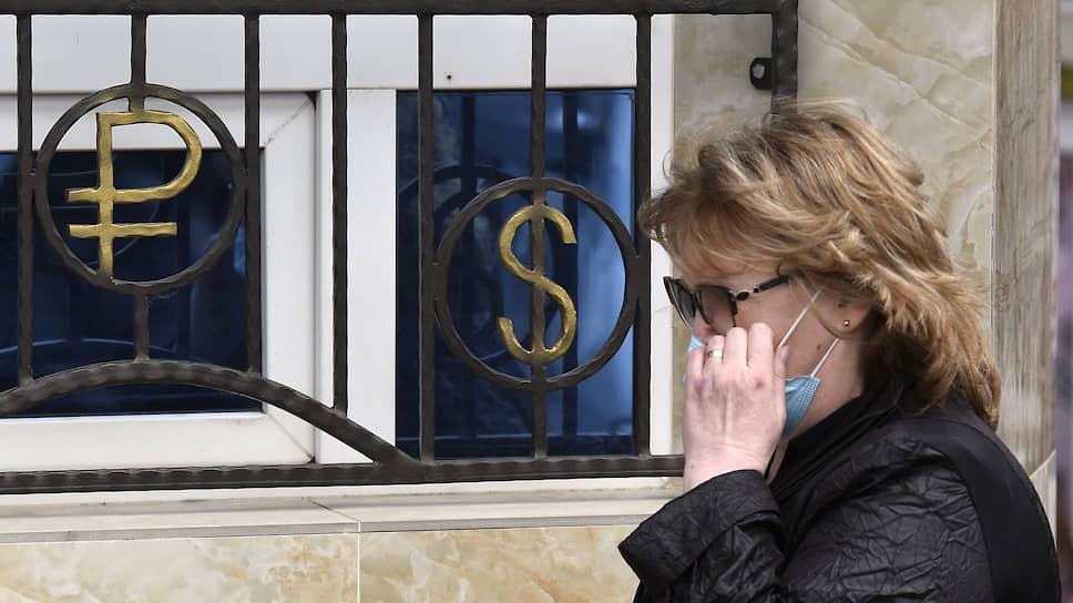Рубль не устоял перед политикой