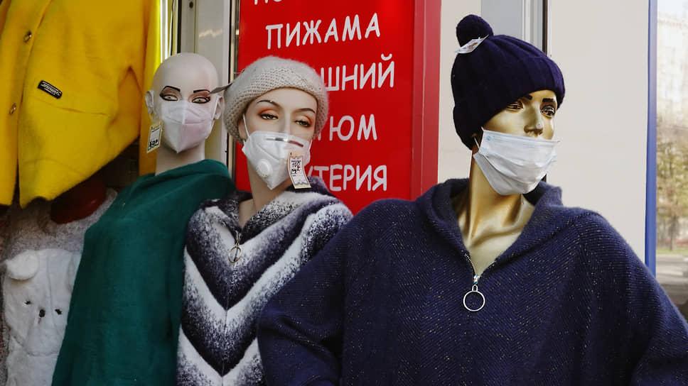 Москва переходит на «полуосадное» положение