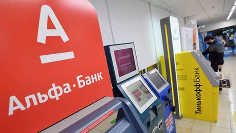 Приложения банков сбились в унисон  / С чем могли быть связаны неполадки в системе