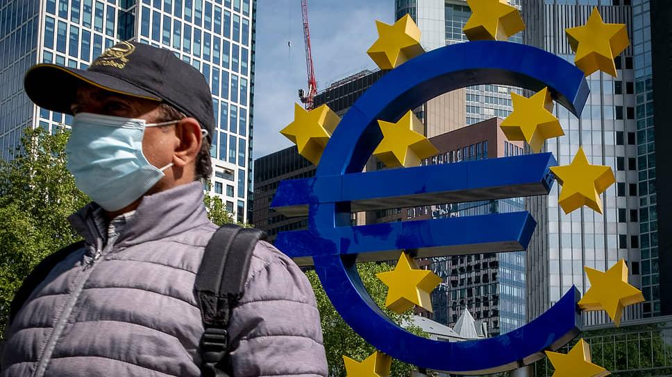 Почему Европейский Центробанк задумался о выпуске криптовалюты