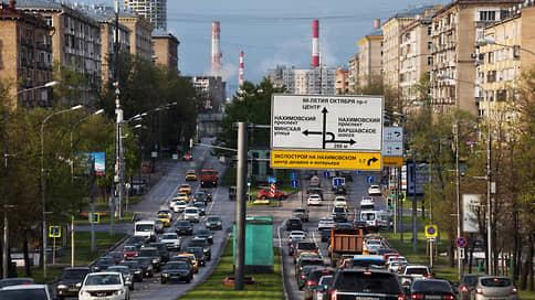 Мэрия ждет отчета от бизнеса  / Какую информацию о работающих удаленно получат власти Москвы