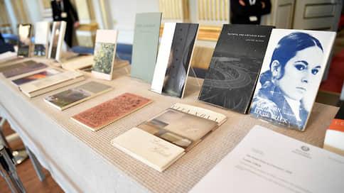 Луиза Глюк забрала Нобелевскую премию  / Почему букмекеры не смогли предугадать победу поэтессы