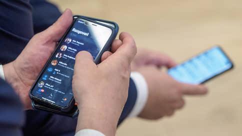Apple нацелилась на Telegram-каналы  / Какие претензии возникли у корпорации к белорусским чатам