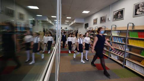 Школьников оставляют в офлайне  / Насколько эффективны предпринимаемые в образовательных учреждениях меры безопасности