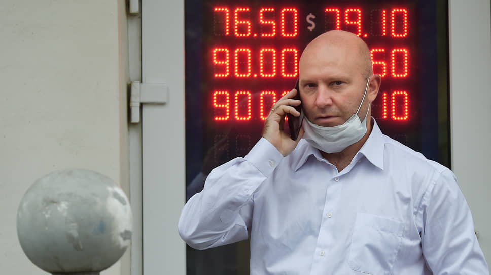 Прогнозы разошлись по курсу рубля