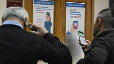 Автовладельцы становятся в очереди  / Как долго будут восстанавливать работу электронных сервисов ГИБДД