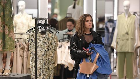 Псевдолюкс становится привлекательным  / Почему цены на одежду и аксессуары выросли после карантина