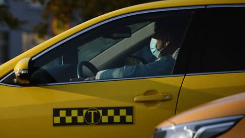 Закон о такси не нашел поддержки // Почему агрегаторы выступили против новых правил регулирования рынка