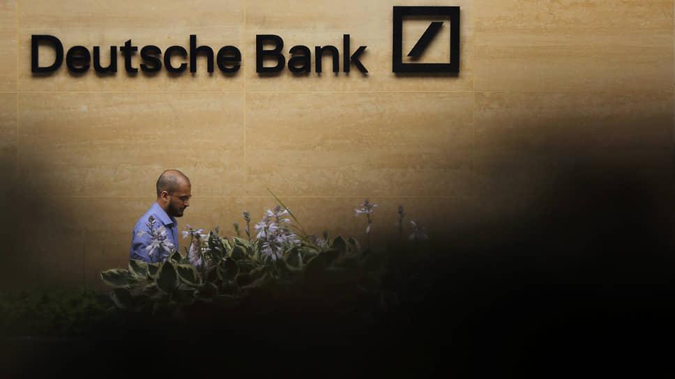 Применима ли идея Deutsche Bank о доплатах сотрудникам за «удаленку» к российским компаниям