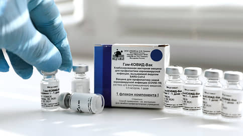 Вакцинам измеряют эффективность  / Чем различаются российская и западная разработки