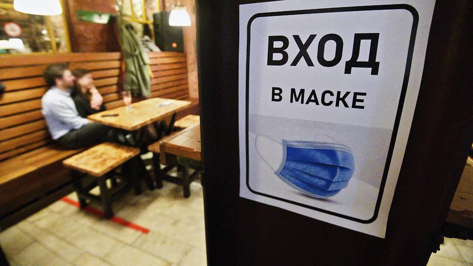 Власти Санкт-Петербурга подбирают тактику
