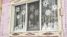 Дома и квартиры прихорашиваются к Новому году