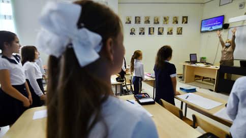 «Советоваться с собственными учителями было бы полезнее» // Сотрудники школ — о должности советника по воспитательной работе