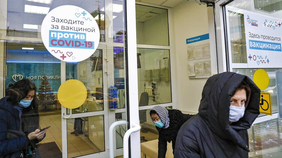 Как москвичи смогут вакцинироваться от COVID-19