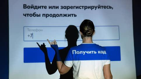 Персональные данные вернутся к гражданам // Как закон будет регулировать размещение информации в интернете