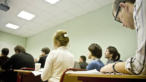 Дипломы MBA теряют вес // Почему работодатели все реже требуют такой документ от соискателей