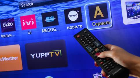 ivi поставил IPO на паузу // К каким последствиям может привести законопроект об ограничении доли иностранцев в аудиовизуальных сервисах