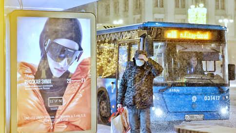 В Москву пришли крещенские морозы // До какой отметки могут опуститься столбики термометров