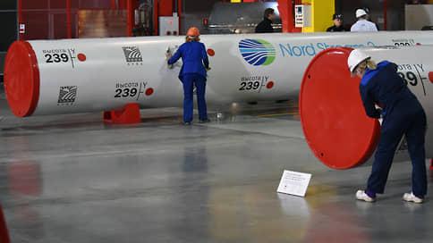 «Северный поток-2» подводят под санкции  / Стоит ли ожидать прекращения строительства газопровода
