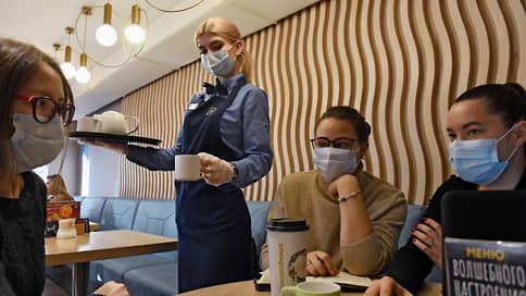 Московским рестораторам подбирают меры поддержки  / Поможет ли сегменту общепита отмена или снижение НДС