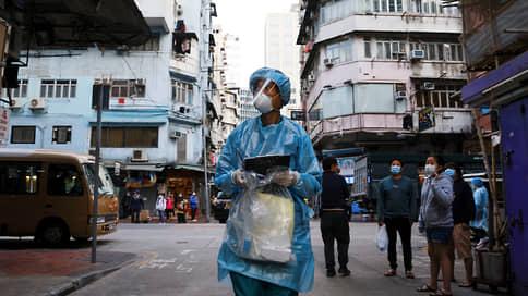 Третья волна «накрыла» Китай  / Какие меры для сдерживания коронавируса предприняли власти страны