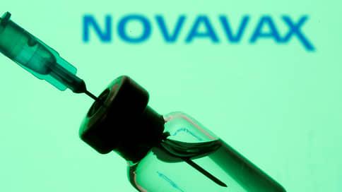 Зарубежные СМИ: Достаточно ли эффективна новая американская вакцина Novavax?  / 29 января, пятница