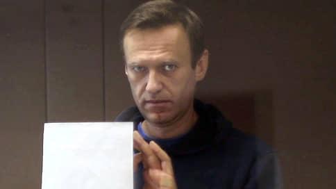 Зарубежные СМИ: Какие санкции против России планируют ввести в ЕС?  / 19 февраля, пятница