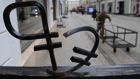 Рублю прописывают сценарии // Насколько обоснован прогноз Saxo Bank о возможном падении российской валюты