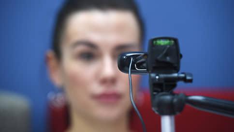 Биометрию загрузят в приложение // Как будет работать новая технология дистанционной сдачи данных от «Ростелекома»