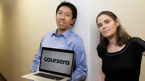 Онлайн-образование сменило ориентиры // Зачем Coursera решила провести первичное размещение акций