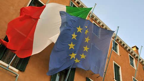 Рим наткнулся на «российских шпионов» // Как инцидент отразится на отношениях России и Италии