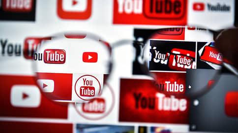 Дизлайки рискуют уйти в тень // Почему YouTube решил провести эксперимент с сокрытием негативных оценок к роликам