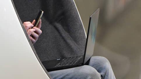Производство ноутбуков забуксовало // Как трудности с поставками гаджетов отразятся на их стоимости