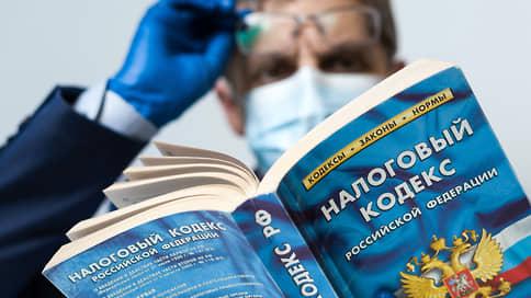 Осложнения вписались в российские законы  / Почему тексты документов становятся более запутанными