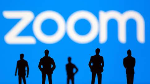 Zoom отключится от российских госкомпаний // Какие альтернативные платформы используются в стране