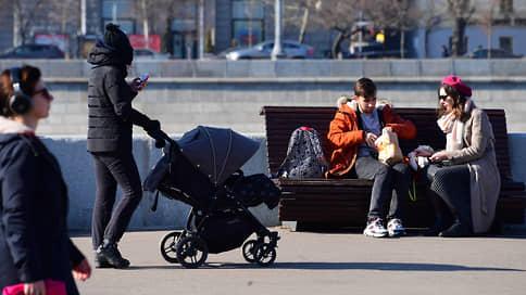 «Супервесна» заглянет в Москву // Какой будет погода в ближайшее время