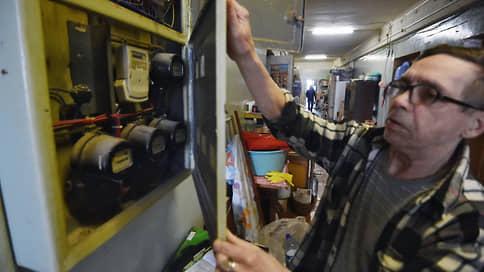 Электроэнергия растечется по тарифам // Как власти пытаются решить проблему высоких цен на электричество