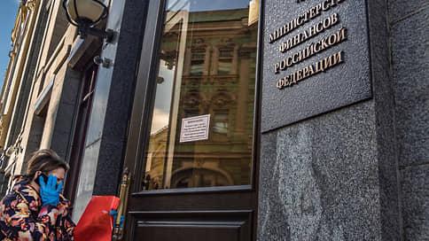 Минфин заступился за налоговую нагрузку // Корректно ли считать российские сборы самыми низкими