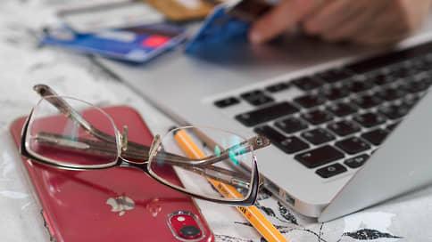 Хакерской атаке наметили срок // Как пользователи банковских приложений могут защитить свои счета