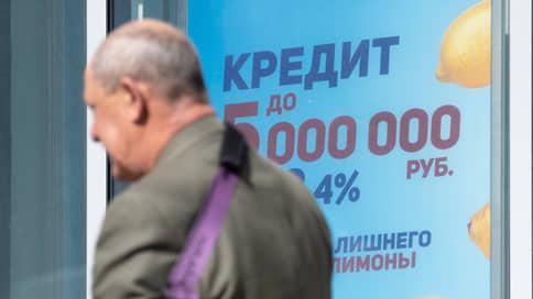 Пандемия «углубила» долговые ямы // Как за год изменился срок погашения просроченных кредитов