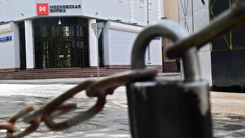 Блокчейн «прописали» в России // Будет ли отечественный аналог пользоваться спросом
