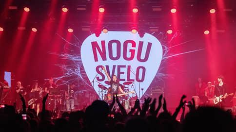 Концерты «Ногу свело!» переедут на осень // Почему в Сибири отменяют концерты группы Максима Покровского