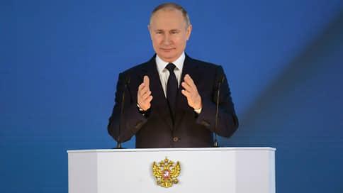 Владимир Путин обозначил «красную черту» // Какие заявления по вопросам внешней политики сделал президент России