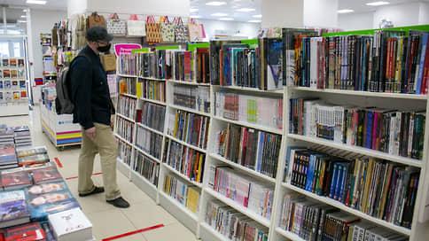 Популярные книги вывели в антирейтинг // Какие произведения россияне посчитали  самими переоцененными