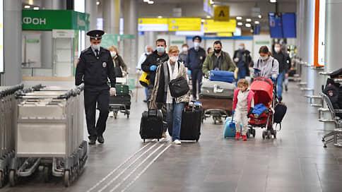 Иностранцам «позолотят» визы // Кому будет интересен специальный порядок получения вида на жительство в России
