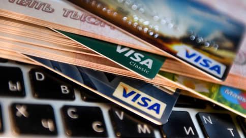 Потребкредиты не укладываются в сроки // С чем связан рост просроченных займов среди россиян