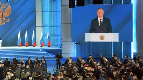 Послание Владимира Путина оценили в США  / Как в Штатах отреагировали на предупреждение Западу не пересекать красные линии