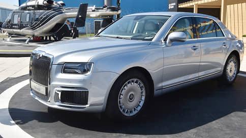 Aurus Senat заезжает на продажу // Сколько будут стоить автомобили представительского класса